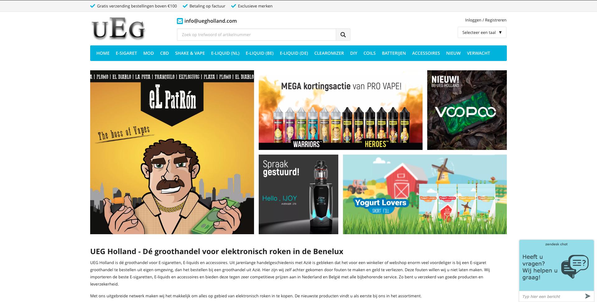 Homepagina van de webshop van UEG Holland