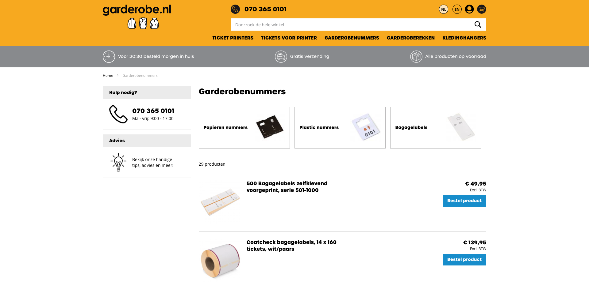 Categoriepagina garderobe.nl